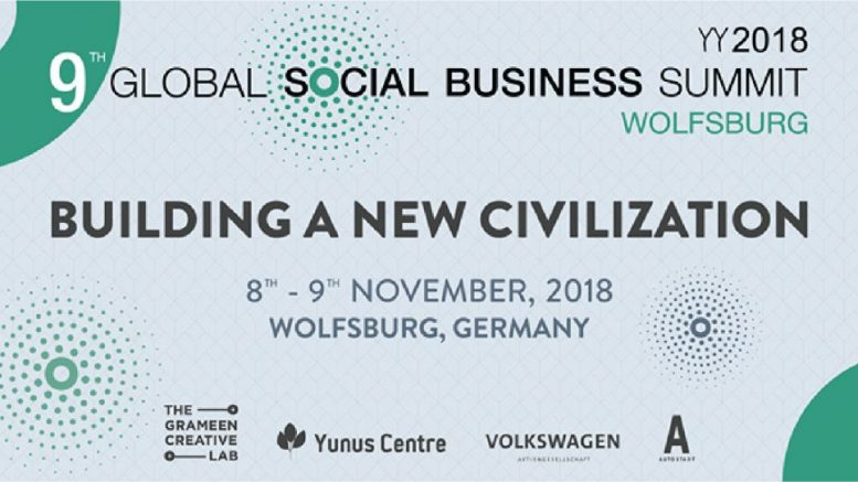 Global Social Business Summit